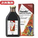 サン・クロレラ(sunchlorella) お取り寄せ商品 サン・クロレラ A 1,500粒 (60g×5袋入) A1500 高品質 クロレラ サプリメント 植物性 健康維持(a1500)