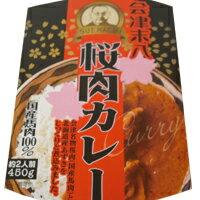 【5,250円以上のお買い上げで送料無料! 】 会津名物馬肉がゴロゴロ入ったカレー!餡のおおすか...