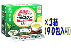 グルコケア粉末スティック 180g(6g×30包)×3箱 大正製薬 リビ...