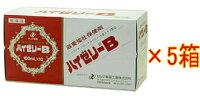 ゼリア新薬ハイゼリーB100ml×10本(5ケース)