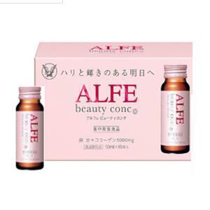2位 大正製薬『アルフェ(ALFE) ビューティーコンク ドリンクタイプ』