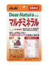 【アサヒフード】 ディアナチュラ スタイル マルチミネラル 60粒(20日分)
