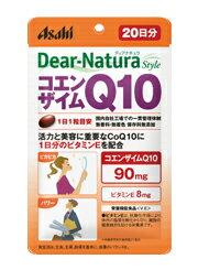 Dianachura style Coenzyme Q10 20 grain (20 minutes)