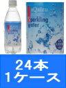 天然の炭酸水 持ち運びに便利なペットボトル!!【aQaizu アクアイズ】会津 awa心水会津心水 (...