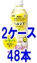 全品3%OFFクーポン! 1/25 23:59まで!【送料無料!!】 【花王】ヘルシア スパークリン ...