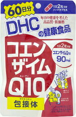 DHC health food Coenzyme Q10 ( curtain ) inclusion complexes 60 days-120-grain fs3gm.