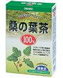 【オリヒロ】NLティー100% 桑の葉茶 25包【P25Apr15】