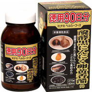 Fermented black garlic egg yolk incense 醋 90 270 balls * order items fs3gm