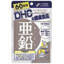 【DHC】 亜鉛 60日分
