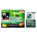 井藤漢方 メタプロ青汁 8g×30袋 1