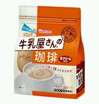 エントリーでポイント5倍! 5/2 23:59まで 程よい甘さが特長のミルク風味の豊かなカフェオレ!【...