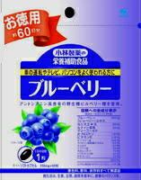 Kobayashi pharmaceutical co., Ltd. nutrition supplementary food blueberries 60 grain ( approximately 60 days min ) fs3gm