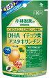 【小林製薬】DHA イチョウ葉 アスタキサンチン 90粒 【栄養補助食品】【P25Apr15】