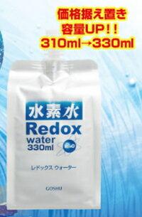 健康サポート水素飲料 レドックスウォーター 【...