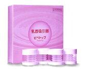 【原沢製薬】 乳首吸引器 ピペトップ 4個入り【P25Apr15】