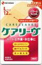 【ニチバン】ケアリーヴ(ケアリーブ)  パワー&フィット  【 Lサイズ 12枚入り 】 CLP12L