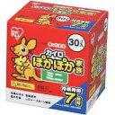 【アイリスオーヤマ】ぽかぽか家族 ミニ 30個入