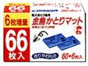 【キンチョウ】 金鳥 蚊取りマット60枚+6 【防除用医薬部外品】キンチョー