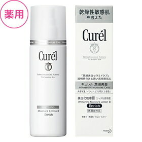 Flower Kings Curel curel beauty white lotion 3 (pharmaceutical surgery) 140 ml fs3gm