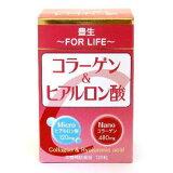 【丸藤】豊生コラーゲン&ヒアルロン酸120粒【栄養補助食品】