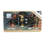 【精茶百年本舗】百年茶 黒箱 極茸(ごくじょう) 30包