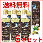 日本製粉 ニップン