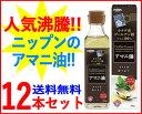 【即納!】【お得な12本セット!送料無料!!】【日本製粉】ニ...