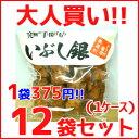 Syouyu12