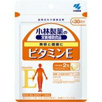 小林製薬の栄養補助食品ビタミンE120粒(約60日分)