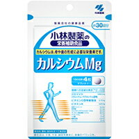 Kobayashi pharmaceutical nutrition supplementary food calcium Mg 240 grain ( approximately 60 days min ) fs3gm