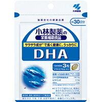 小林製薬の栄養補助食品DHA90粒(約30日分)