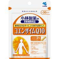 小林製薬の栄養補助食品コエンザイムQ10【CoQ10】60粒(約30日分)