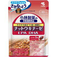 Kobayashi pharmaceutical nutrition supplementary food nattokinase DHA EPA 30 grain (approximately 30 minutes) fs3gm