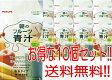 【送料無料!! まとめ割!!】 ヤクルトヘルスフーズ朝のフルーツ青汁 7g×15袋×10個セット!!【P25Apr15】