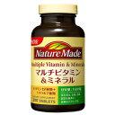 【大塚製薬】ネイチャーメイドマルチビタミン&ミネラル 200粒(100日分)