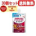 【30個セット送料無料】【大正製薬】リポビタン アイススラリ