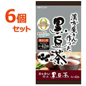 茶葉・ティーバッグ, 中国茶 101 2OFF65g426