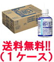 【送料無料!!】【大塚製薬】OS-1(オーエスワン)280m...