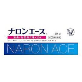 【第(2)類医薬品】【大正製薬】ナロンエースT 84錠※セルフメディケーション税制対象商品