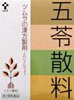 【第2類医薬品】ツムラ漢方 五苓散料(ごれいさんりょう)エキス顆粒 24包【P25Apr15】