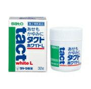 【第2類医薬品】【佐藤製薬】 タクトホワイトL 32g 塗布剤