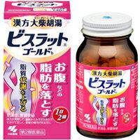 【第2類医薬品】NEW【小林製薬】大容量 ビスラットゴールド 280錠【P25Jan15】