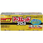 【第2類医薬品】【アース製薬】アースレッドプロα12-16畳3個パック【害虫の駆除】