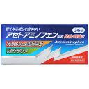 【第2類医薬品】アセトアミノフェンK錠 36錠【小林薬品工業】解熱鎮痛剤 頭痛 生理痛 発熱 アセトアミノフェンK錠