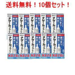 その他医薬品, 第二類医薬品 210 30ml10