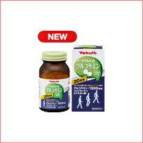 Yakult Health Foods(ヤクルトヘルスフーズ)『ヤクルト(Yakult) グルコサミン』