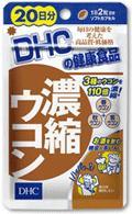 DHC health food enrichment turmeric 60 days-120-grain fs3gm.