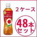 Euibosu48