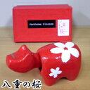 NHK大河ドラマ八重の桜正式許諾商品【八重の桜正式許諾商品】赤べこ 『Handsome blossom』