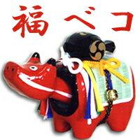 壮健を祈り、疫病除としても贈られ、親しまれている玩具会津 福ベコ サイズ【 3号 】(長さ約...